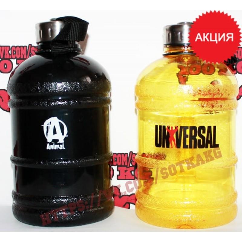 Ботл: Universal Nutrition Gallon Water Bottle Yellow/Black || 1,9l