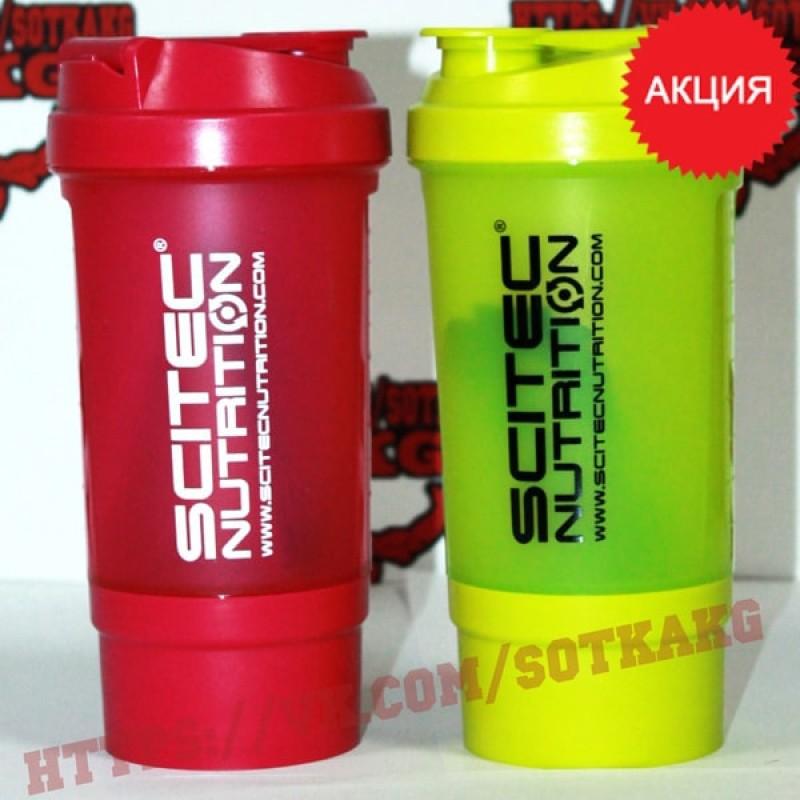 Шейкер: Scitec Nutrition 2х компонентный Pink / Yellow || 500ml