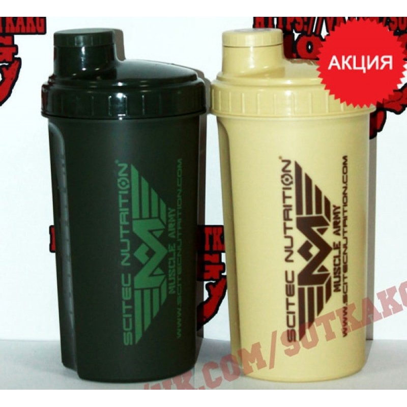 Шейкер: Scitec Nutrition Muscle Army || 700ml