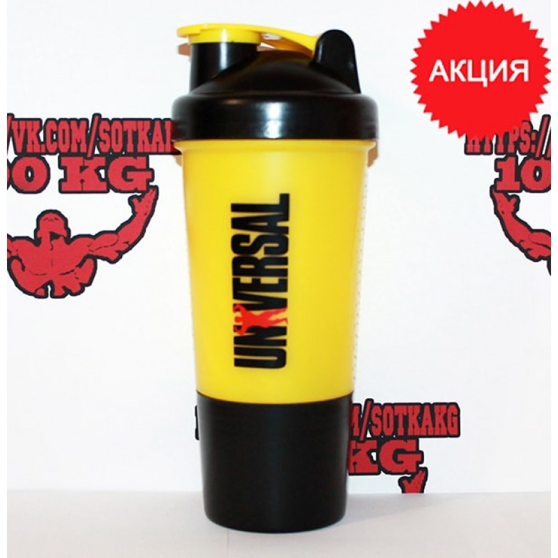 Шейкер: Universal Nutrition 2х компонентный yellow    500ml