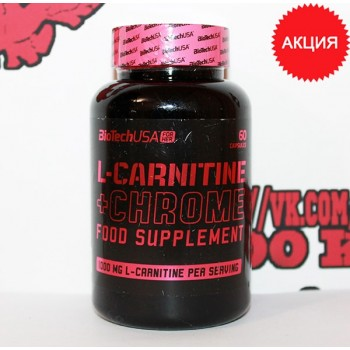 Карнитин: BioTech L-Carnitine chrome || 60caps