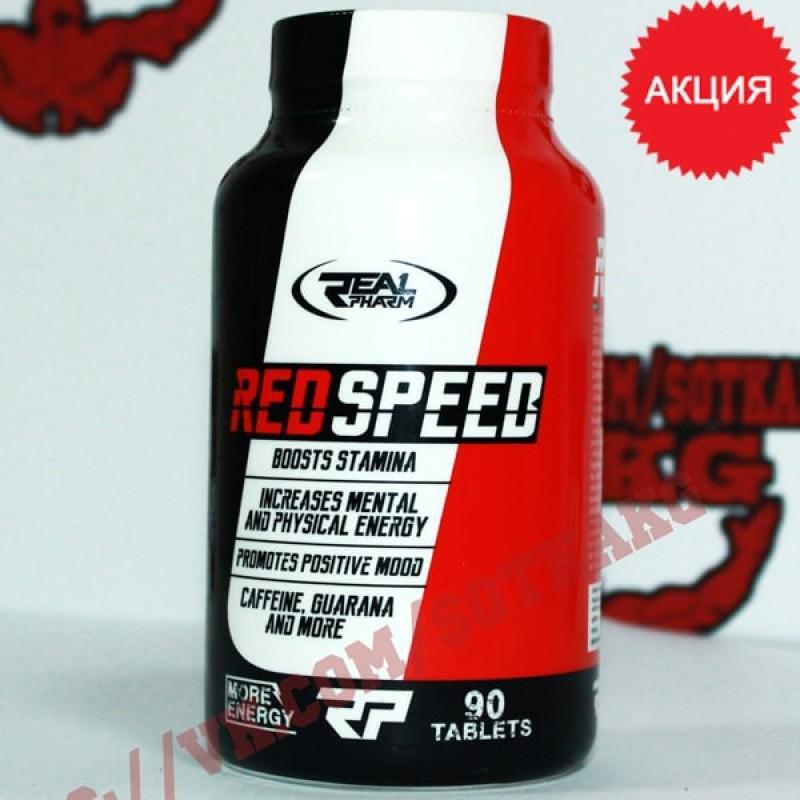 Жиросжигатель: Real Pharm Red Speed || 90 таб
