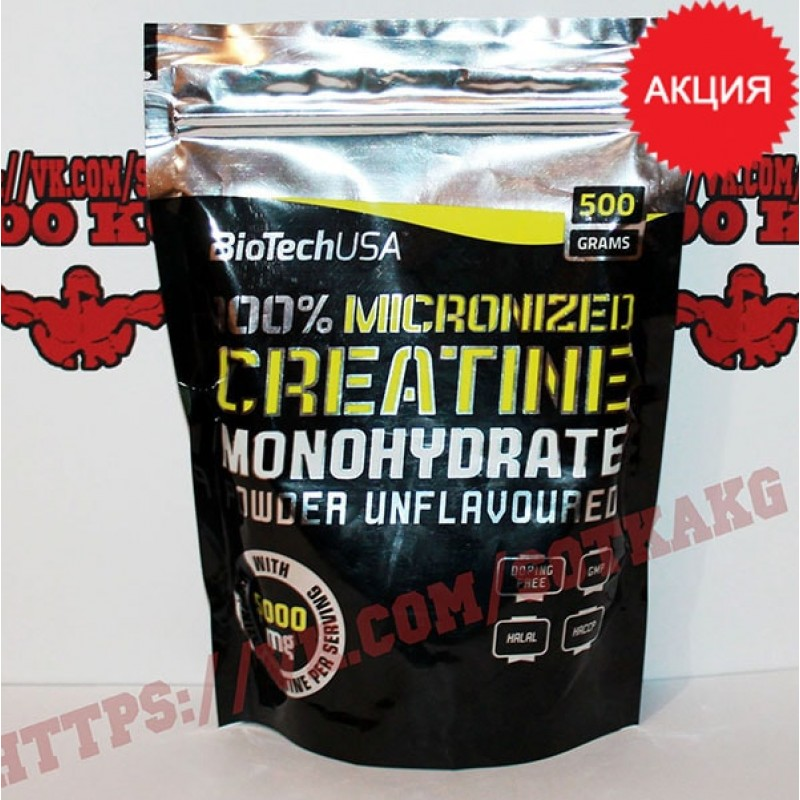 Креатин моногидрат: BioTech USA 100% Creatine Monohydrate || 500g
