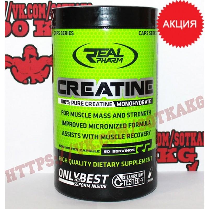 Креатин моногидрат: Real Pharm Creatine || 300капс