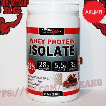 Изолят сывороточного белка: Whey Protein 92% Isolate от ProLab || 998 г