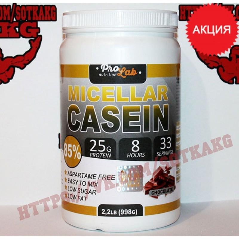 Казеиновый протеин: Micellar Casein 85% от ProLab || 998 г