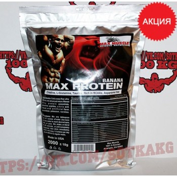 Протеин сывороточный: Max Muscle Max Protein 73% || 2kg