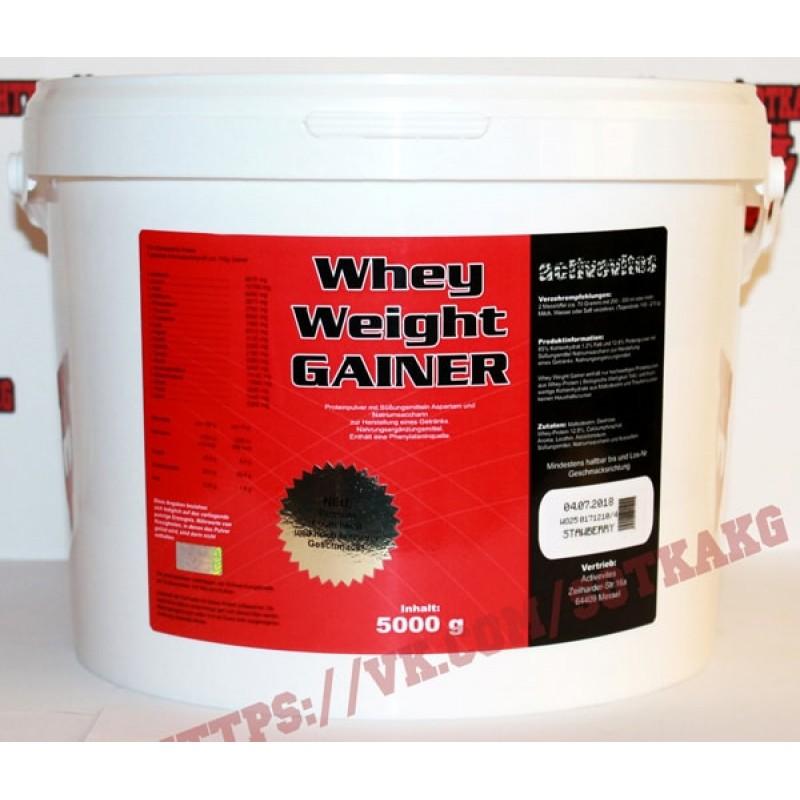 Гейнер: Activevites Weight Gainer || 5кг