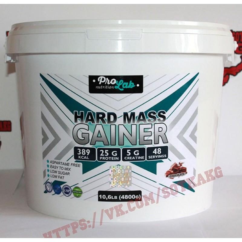 Высокобелковый гейнер: ProLab nutrition Hard mass || 4.8кг