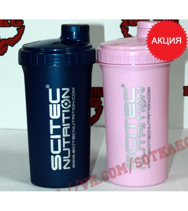 Шейкер: Scitec Nutrition Blue / Pink || 700ml