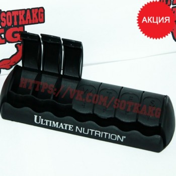 Таблетница: Ultimate Nutrition 7-Day Pill Box