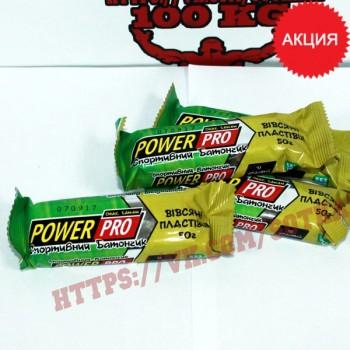 Углеводно - белковый батончик: Power Pro || 50г