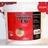 Комплексный протеин: Activevites Multi-Kompo C6 85%    2.5кг