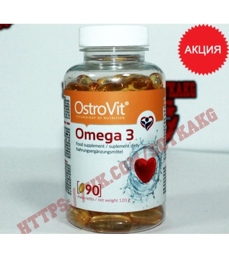 Ostrovit Omega 3: 1000 мг || 90caps