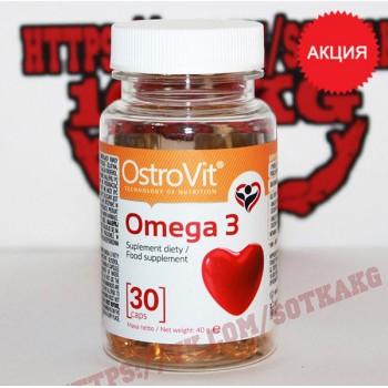 Ostrovit Omega 3: 1000мг || 30caps